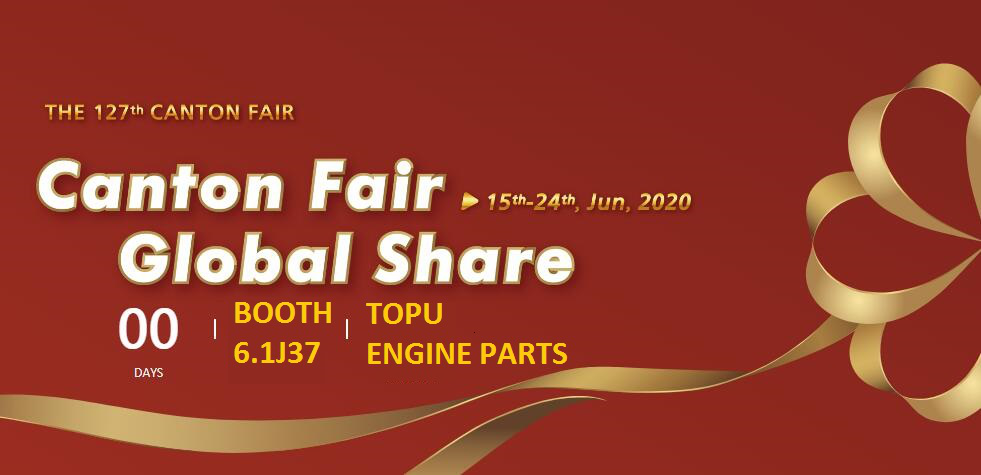 E-Canton fair Booth No. 6.1J37